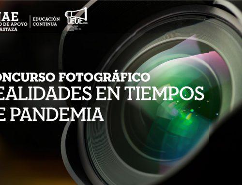 """PRIMER CONCURSO FOTOGRÁFICO """"REALIDADES AMAZÓNICAS EN TIEMPOS DE PANDEMIA"""""""